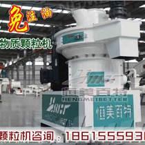 桦木制粒机棉花秸秆压粒机器成套设备高端品质