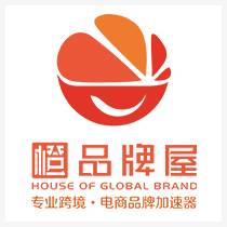 橙品牌屋关于外贸团队管理的一些思考