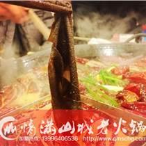 重庆排名第一的火锅是哪家