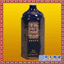饮中八仙青花酒瓶   陶瓷红酒瓶  订做新款青花酒瓶