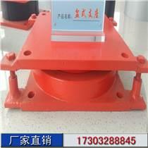 JPZ(JZ)減震盆式橡膠支座