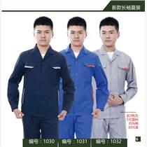 2018新品工厂保暖?#21697;?#24037;程服工装CVC