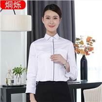湖南烔爍職業裝韓版商務襯衫長袖拼色職業襯衫時尚修身免