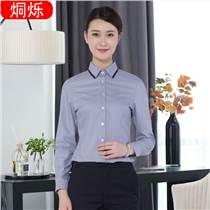 莫代爾女士襯衫短袖免燙職業裝女套裝保險銷售職業女裙套