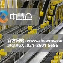 WMS仓储软件—中慧仓