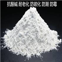 有機硅憎水粉 防水防潮粉 石材板材防水添加劑