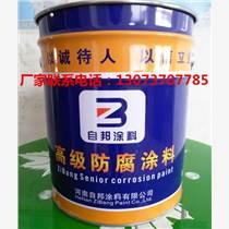 河南省自邦牌钢结构防火漆厂家