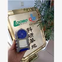 國內較實惠的礦用單一氣體檢測儀廠家