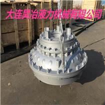 四川达川昊冶限矩型液力偶合器特别适合在游艺机上使用