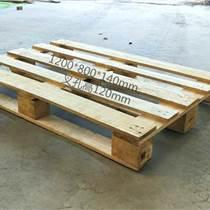 供應歐標二手木托盤博凱包裝河南木托盤廠