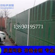 引風機聲屏障玻璃鋼廠家 西寧設備降噪聲屏障材質報價
