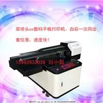 6090uv数码平板打印机