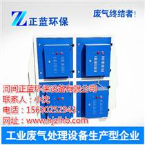 福建低温等离子废气处理设备加工制造厂家