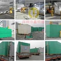 惠州精密设备包装重型设备吊装