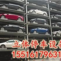 湖南永州智能停车设备 停车数量是原来的一倍