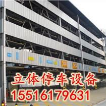 湖北宜昌智能停车设备满足车主个性化的停车需求