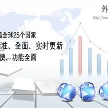 海關出口數據查詢 出口數據 海關進出口數據 外銷通