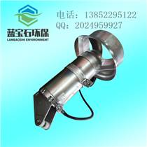 全不銹鋼S304潛水攪拌機潛水攪拌器QJB2.2/8