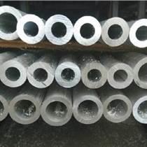 國標6082擠壓鋁管、精抽合金鋁管