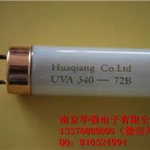 加速老化燈管的價格和型號|華強電子,帶檢驗報告的燈管