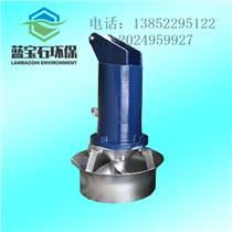 鑄鐵鑄件式QJB2.2/8-320/3-740潛水攪
