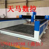 供應廠家直銷淮南泡沫模具雕刻機