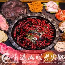重庆人最爱吃的火锅是哪家