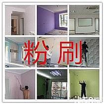 蘇州專業舊房翻新 地板打磨