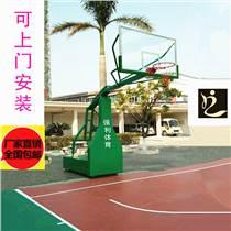 广东强利牌QL-1105篮球架标准仿液压篮球架厂家