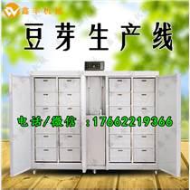 溫州小型豆芽機 豆芽機生產廠家 豆芽機的價格