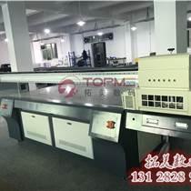 3d5d背景墙打印机价格 背景墙UV打印机生产厂家
