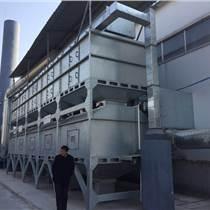 陽泉 催化燃燒廢氣處理設備 JTWD 石化行業用