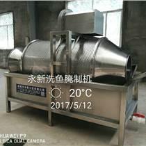 永新機械200型,刀魚段清洗機 帶魚洗魚機