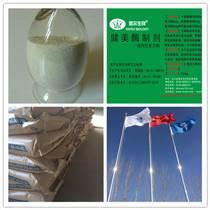 豬料場拌料用酶制劑 消化酶制劑提高飼料利用率