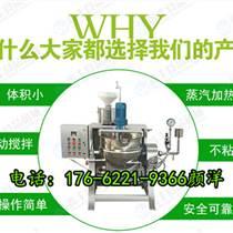 山西小型豆腐機 全自動豆腐機器 花生豆腐機廠家