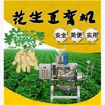 遼寧豆腐機廠家 花生豆腐機設備 花生豆腐機視頻