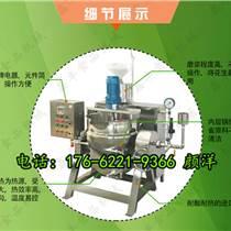 天津花生豆腐機 花生豆腐機廠家 豆腐機多少錢