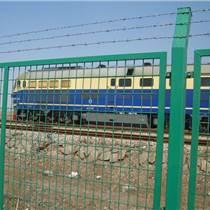 厂家直销铁路护栏网机场围栏Y型安全防御网有现货