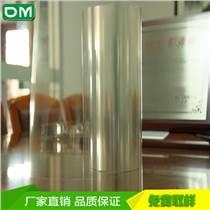 蓝色双层PET硅胶保护膜质量保证