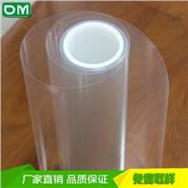 模切制程硅胶保护膜供货及时