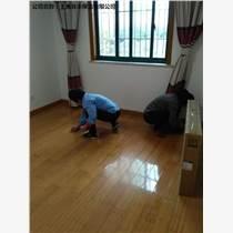 地毯清洗服务 如何做地毯清洗 地毯清洗哪家好 非丰供