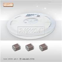 0805贴片电容封装规格产品