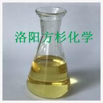 RTV 826金屬減活劑  噻二唑衍生物