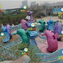 鞍山创艺精湛品质海马精灵游乐设备儿童游艺设施厂家