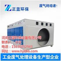 福建光氧催化设备加工厂家