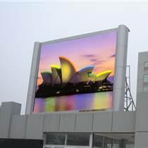 宜昌户外高清led广告显示屏报价生产厂家选宜星光电
