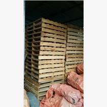 福州木托盘公司生产销售重型木托盘、特制木托盘、二手木
