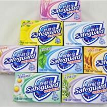 汕头高质量香皂厂家,优质防伪舒肤佳香皂批发价格