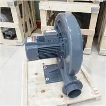 全风原装正品CX-75S/0.4KW透浦式中压风机