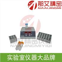 重慶干式恒溫器單模塊廠家直銷